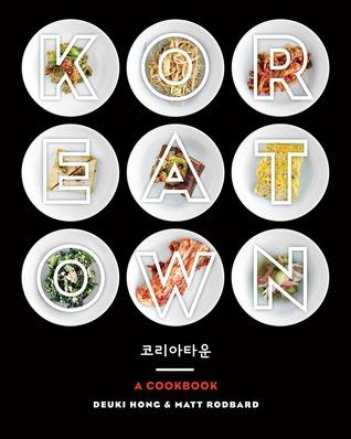 Cover_Koreatown