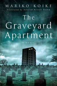 cover_the-graveyard-apartment